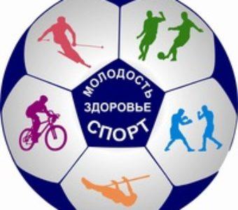 Участие в спортивных соревнованиях по лёгкой атлетике в рамках массовой Спартакиады Нерюнгринского района